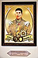 King Rama 10 of Kingdom of Thailand by Trisorn Triboon.jpg