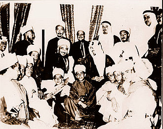 Ahmad bin Yahya - Imam Ahmad with King Saud and retinues