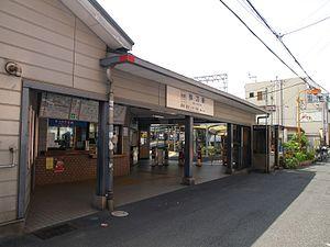 Mito Station (Osaka) - entrance for Yamato-Yagi and Nabari