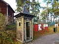 Kiosk, Torekällberget, 2015.jpg