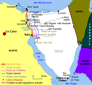 Kippour war sinai map-fr.png