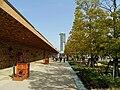 Kirameki-tower.jpg