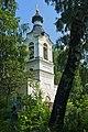 Kirovskiy rayon, Yekaterinburg, Sverdlovskaya oblast', Russia - panoramio (3).jpg