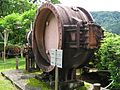 Kiso River Electric Power Museum Miura Dam wash-out valve (Ushio valve) 4.jpg