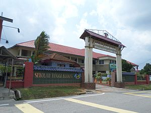 Kluang (town) - Kluang High School