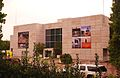 Knoxville-museum-of-art-facade-tn1.jpg