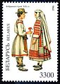 Kobrynski Stroj stamp.jpg