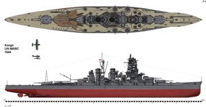Japanese battleship Kongō - Image: Kongo 1944