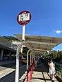 Koon Yat House bus stop 15-06-2020.jpg
