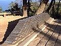Korea-Naksansa 2187-07 roof tiles.JPG