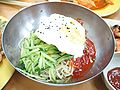 Korean noodles-Bibim guksu-01.jpg
