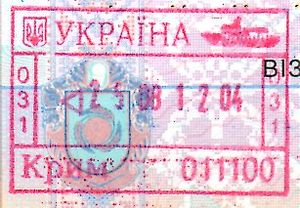 Port Krym - Stamp issued by the Krym port of entry before the Russian annexation