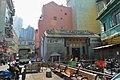 Kuan Tai Temple (219154195).jpeg