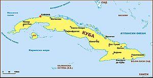 kuba karta sveta Куба — Википедија, слободна енциклопедија kuba karta sveta