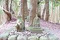 Kumano Kodo Gyuba Doji 2.jpg