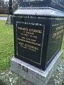 Kurt Atterberg's tombstone.jpg