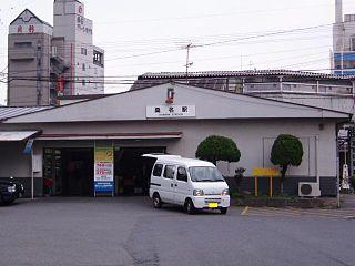 Kuwana Station Railway station in Kuwana, Mie Prefecture, Japan