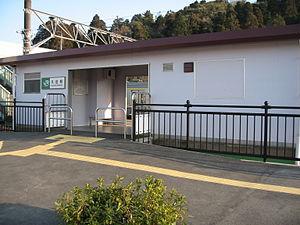 Kuzumi Station - Kuzumi Station