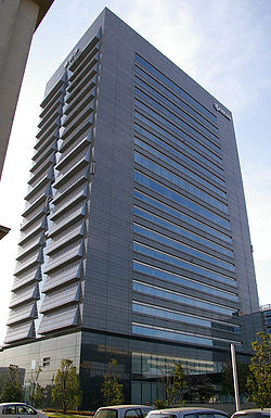 The current headquarters of Kyocera in Fushimi-ku, Kyoto, Japan.