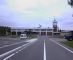 Kyogoku Town Office.jpg