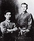 Kyosuke Kindaichi and Takuboku Ishikawa.jpg