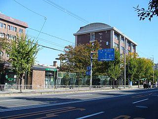 Kyoto Koka Womens University