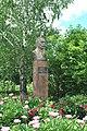 Kypiachka-pam-Studynskomu-14068436.jpg