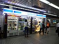 LAWSON S OSL Umeda Station up-platform store.jpg