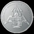 LT-2004-50litų-Pažaislio vienuolynas-b.png