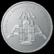 Pazaislis camaldolese monastery Reversum
