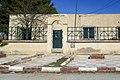 La mairie de Mliliha مقر بلدية مليليحة (24338928098).jpg