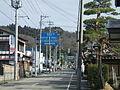 Landscape of Takizawa-Touge form Takizawa.jpg