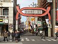 Lascar Kabukicho (Shinjuku) (1298839747).jpg