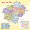 Latur District political map.jpg