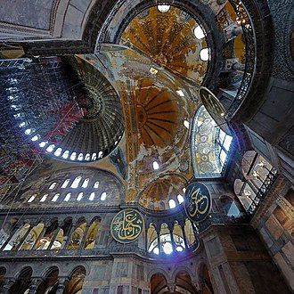 Dome - Interior view upward to the Byzantine domes and semi-domes of Hagia Sophia.  See Commons file for annotations.