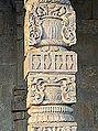 Le complexe du Qutb Minar (Delhi) (8479468643).jpg