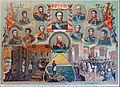 Les vainqueurs de Napoléon (manoir de Palmse) (7631101400).jpg