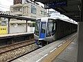 Limited Express for Fukuoka (Tenjin) Station at Murasaki Station.jpg