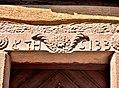 Linteau daté de 1733.jpg