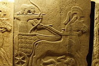 Lion-hunt relief (Aslantepe).jpg