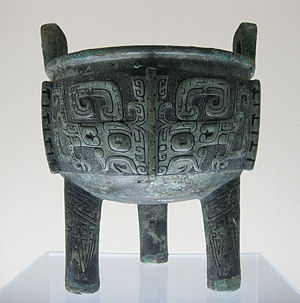 Tripod - A ding from late Shang Dynasty.