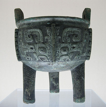 Scholars of the Song dynasty claim to have collected ancient relics dating back as far as the Shang dynasty, such as this bronze ding vessel. Liu Ding.jpg