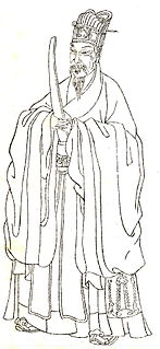 Liu Bowen Chinese philosopher and military personnel/politician (1311–1375)
