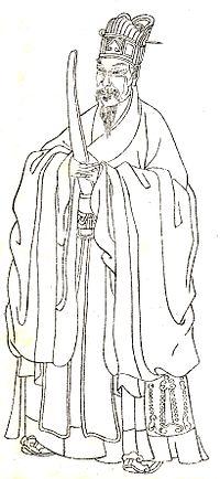 Liu Ji.jpg