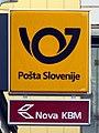 Ljubljana, Pošta Slovenije, 2.jpeg