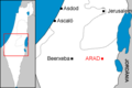 Localització d'Arad.png
