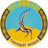 Coat of arms of Pavlodar Province