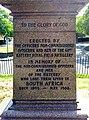 London-Woolwich, Second Boer War Memorial 04.jpg