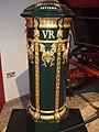 London Ornate pillar box.jpg