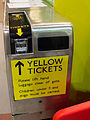 London Underground ticket machine - Flickr - James E. Petts.jpg